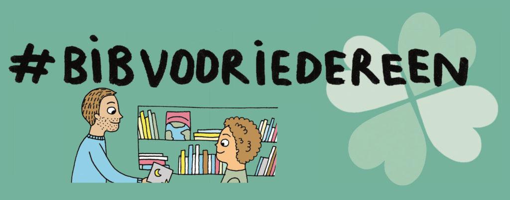 VVBAD pleit voor een bibliotheek voor iedereen